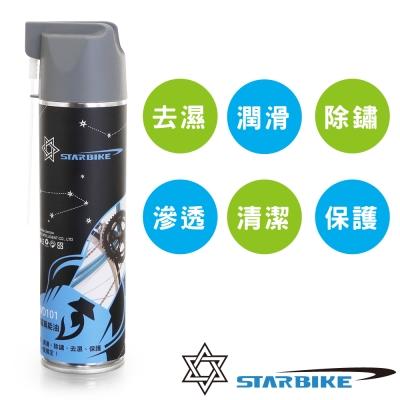 STARBIKE 全效型懶人零件保養噴劑