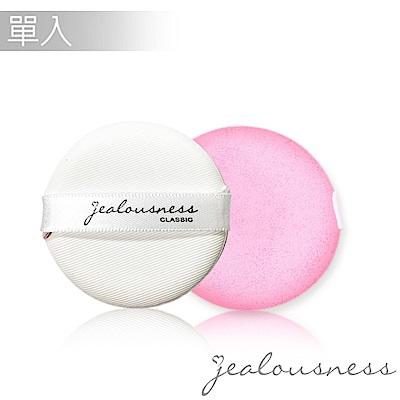 Jealousness婕洛妮絲 氣墊粉餅專用粉撲