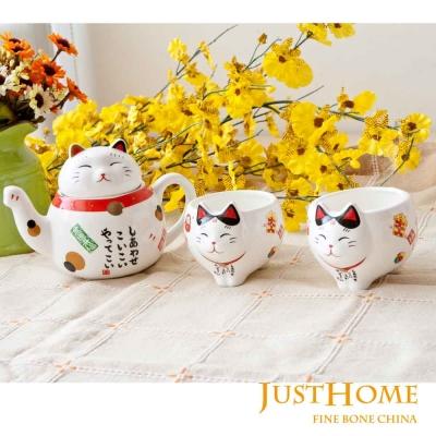 Just Home日式招財貓造型陶瓷一壺兩杯茶具組