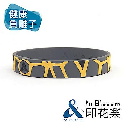 &MOREx印花樂 健康能量手環(生活點綴)-深鐵灰