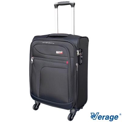 Verage ~19吋 風格流線系列登機箱(黑)