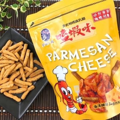 星夜小島 嗑蝦味鮮蝦棒-美式帕瑪森乳酪(80g)