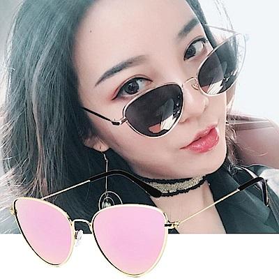 BeLiz 金框貓眼 透視炫色時尚墨鏡 金框粉