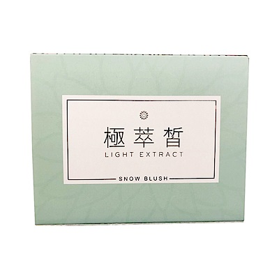 極萃皙 三代嫩白粉 3盒組(15包/盒 x 3盒)