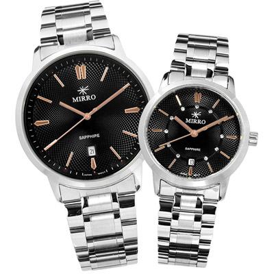 MIRRO 米羅 藍寶石水晶玻璃日期視窗 不鏽鋼 情人對錶 手錶 - 黑色/42+30mm