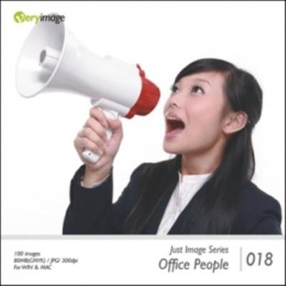 影像達人系列18- 辦公人物