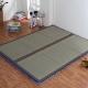 《星辰》藺草折疊床墊-雙人 product thumbnail 1