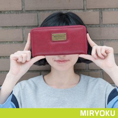 MIRYOKU-清新簡約系列-自信魅力拉鍊長夾-紅