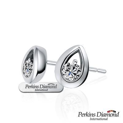 PERKINS 伯金仕 - Drop系列 14K金鑽石耳環