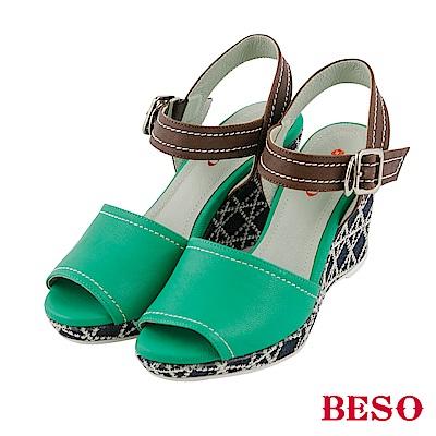 BESO夏豔涼感 全真皮撞色露趾楔型涼鞋~綠