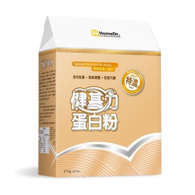 HomeDr.健基力蛋白粉1入(810g)
