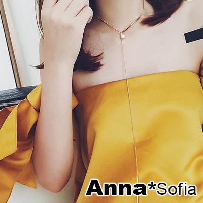 AnnaSofia 墬珠超長垂柱  Y字長鍊項鍊毛衣鍊(金系)