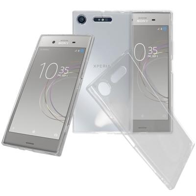 LUCCIDA Sony XZ1 超薄透明軟式保護套