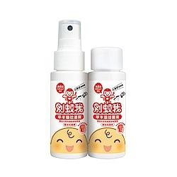 【別蚊我】天然草本驅蚊噴霧100ml贈100ml補充罐-嬰幼用