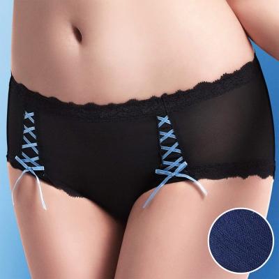 摩奇X 美麗系列M-LL平口褲(艷麗藍)