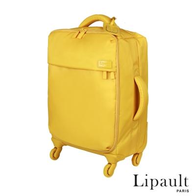 法國時尚Lipault-20吋輕量四輪行李箱-暖桔黃