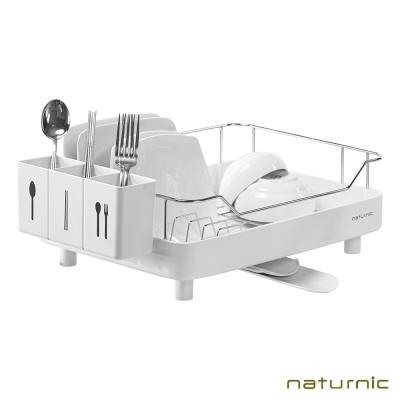 韓國Naturnic 碗盤瀝水架