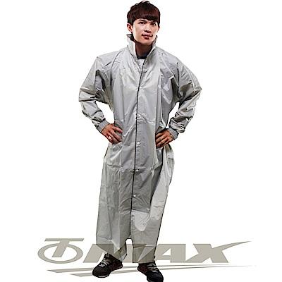 JUMP新二代前開素色雨衣-銀色-超大5XL