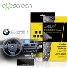 EyeScreen BMW 528i 車上導航螢幕保護貼(無保固)