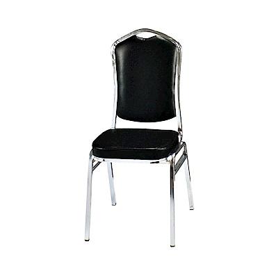 H&D 黑色皮富士餐椅 (寬43X深48X高94cm)