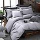 OLIVIA-羅蘭德-加大雙人床包枕套三件組-棉天