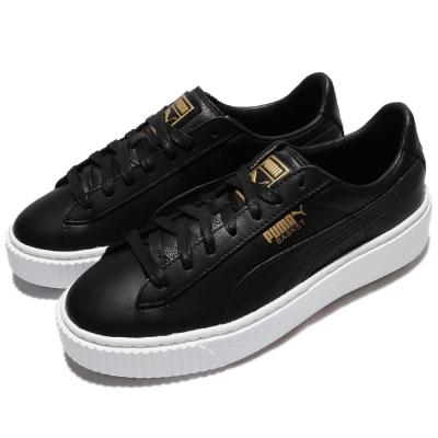 Puma Basket Platform Core 女鞋