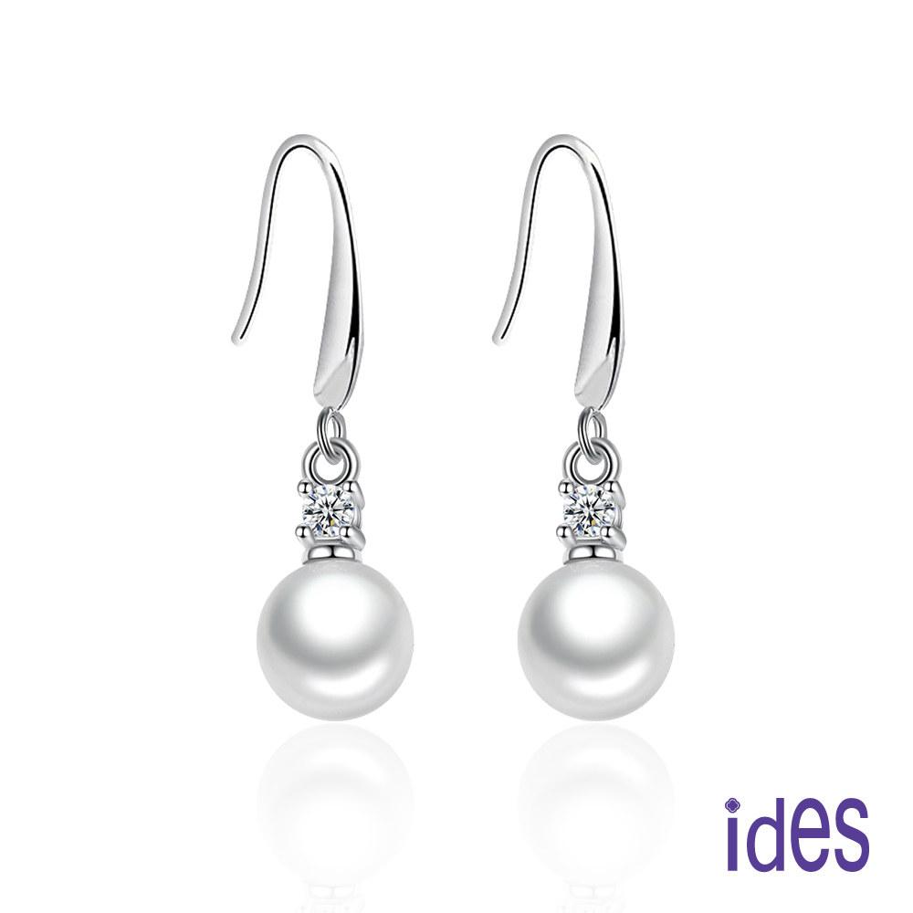 ides愛蒂思 簡約淡水貝珠耳環/白色8mm