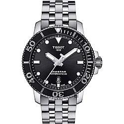 TISSOT 天梭 Seastar 1000 海洋之星300米潛水機械錶-黑x銀/43mm