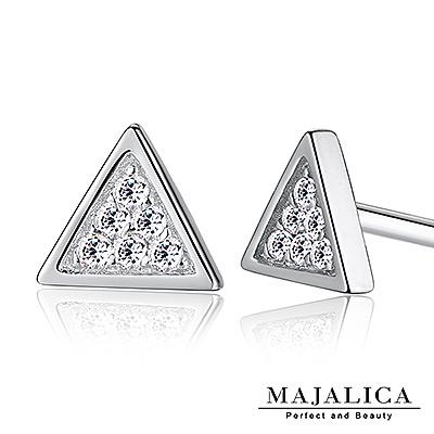 Majalica 純銀耳環 幾何主義 迷你三角925純銀耳釘-共3色