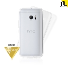 JTL HTC 10 好彈軟性TPU保護殼