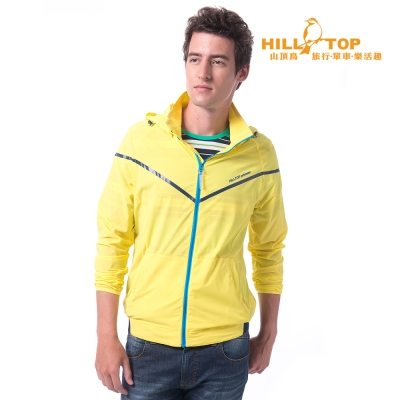 【hilltop山頂鳥】男款超輕量超潑水抗UV彈性外套S02M87亮黃