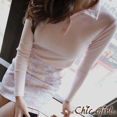 正韓 鈕扣開襟領細坑條紋理長袖T恤 (共五色)-Chic Girl