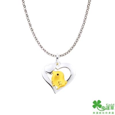 幸運草 心愛雞黃金/純銀墜子 送項鍊