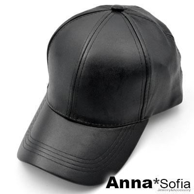 AnnaSofia 光版細紋皮革 棒球帽嘻哈帽街舞帽(酷黑系)