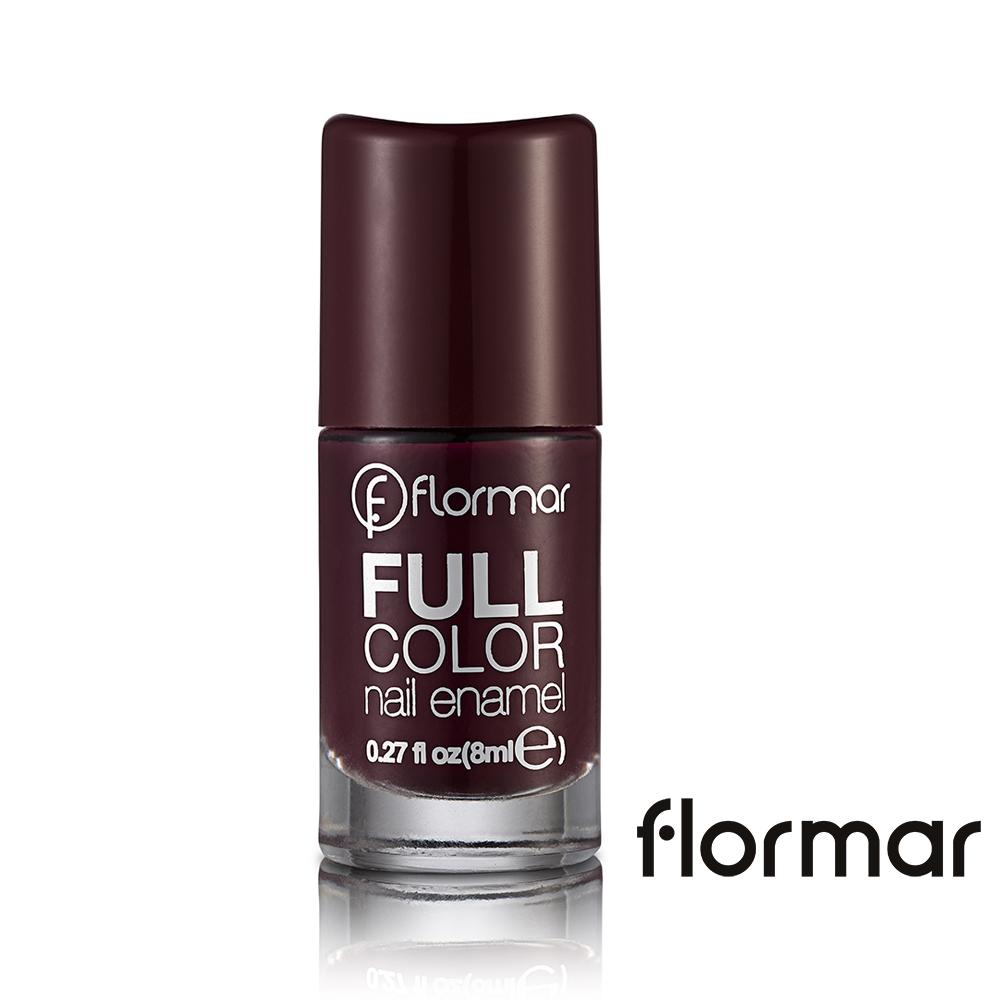 法國 Flormar - 沐浴巴黎系列玩色指甲油(FC40澀皮栗蒙布朗)