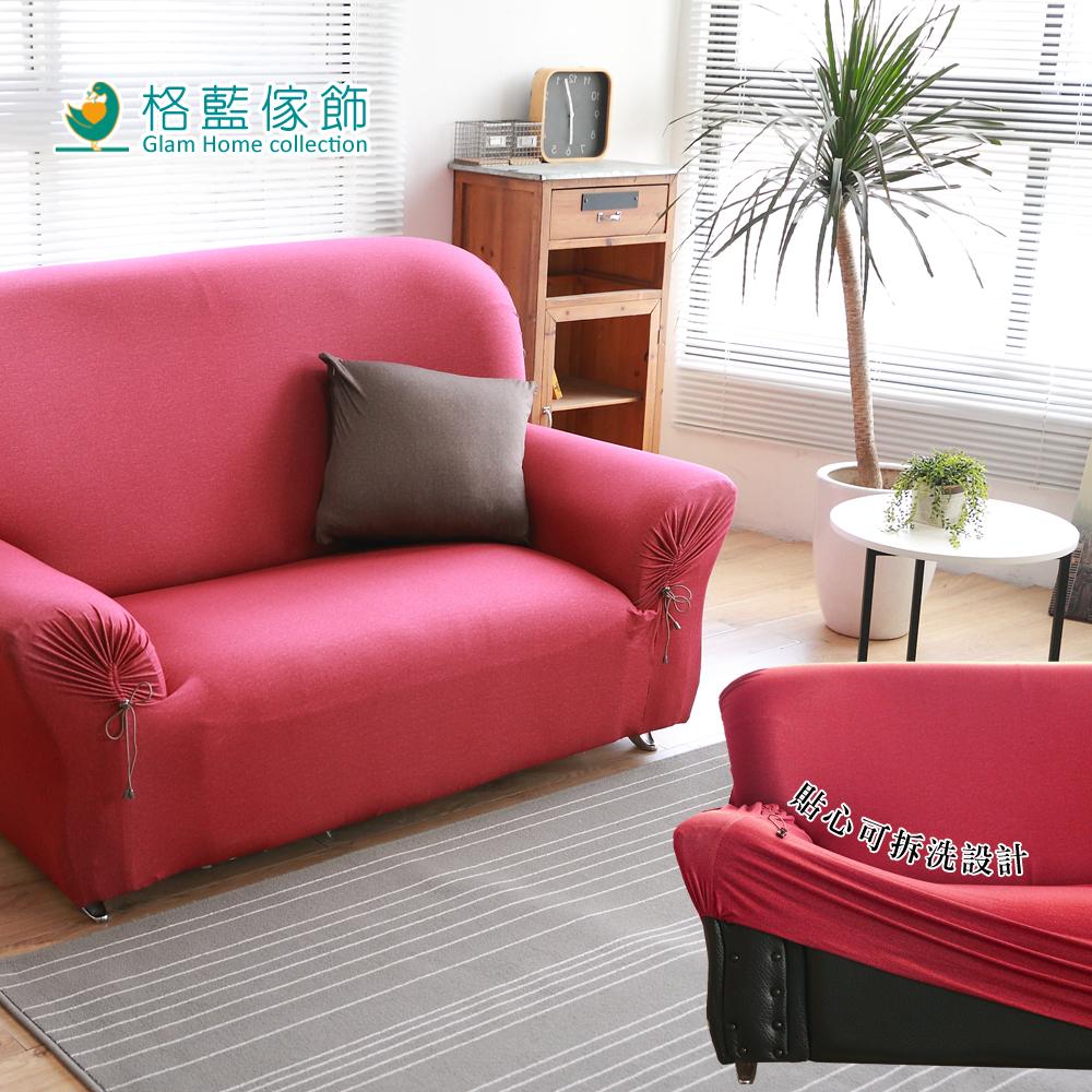 格藍傢飾 和風棉柔仿布紋沙發套2人座-珊瑚紅