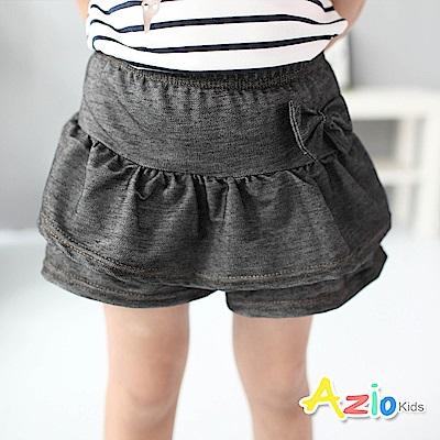 Azio Kids 童裝-褲裙 蝴蝶結層次鬆緊褲裙(深灰)