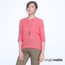 獨身貴族 自信時尚透膚鏤空設計七分袖針織衫(3色)