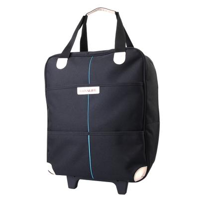 Conalife 台灣製升級版超大容量拉桿購物袋行李包 (黑色)