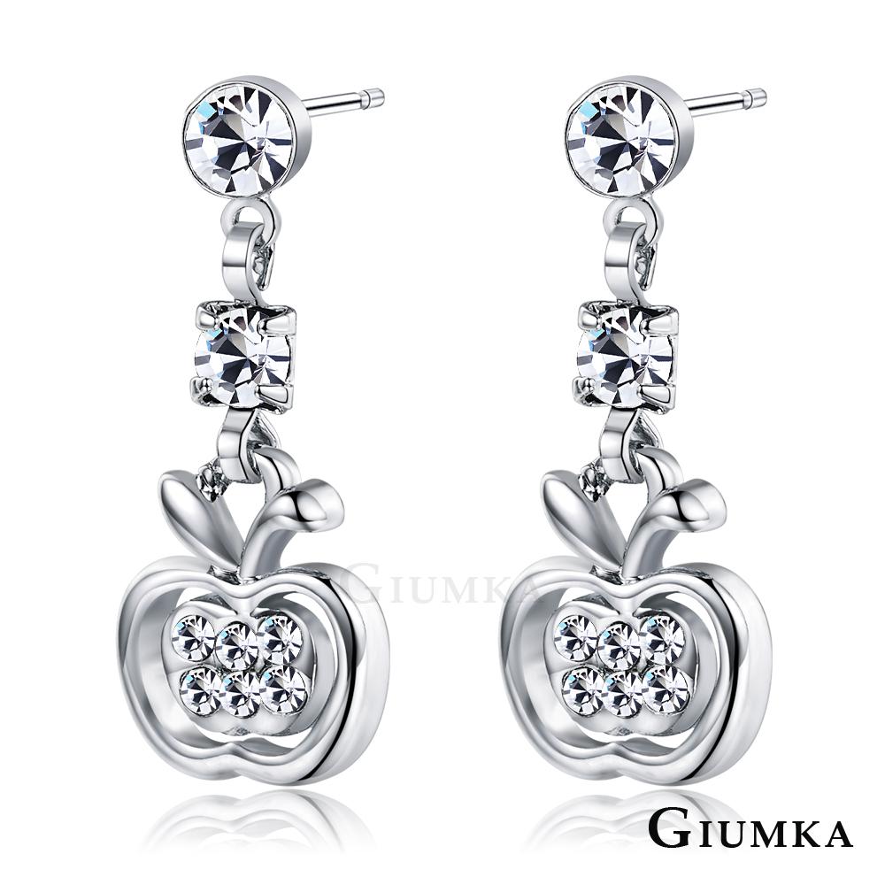 GIUMKA 甜美蘋果 耳環-銀色