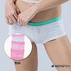 HANG TEN 舒適包臀平口褲三入組_粉紅(HT-C22002)