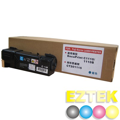 EZTEK Fuji-Xerox CT201115 藍色環保碳粉匣