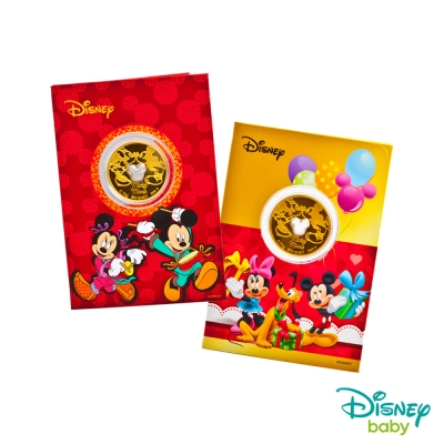 Disney迪士尼系列金飾 黃金鎖片金幣-祝福+富貴款