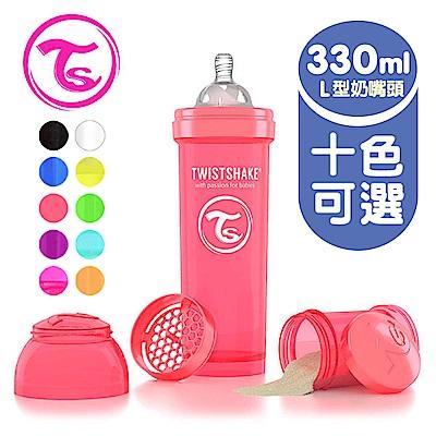 瑞典時尚 彩虹奶瓶 / 防脹氣奶瓶 330ml / 奶嘴口徑1mm (多色可選)