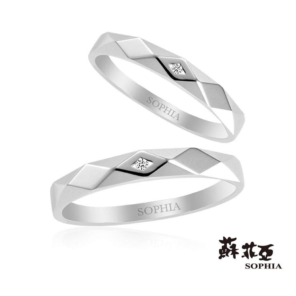 蘇菲亞SOPHIA 結婚戒-摩登時代系列三 男女鑽石對戒
