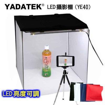 YADATEK快速組裝LED攝影棚(YE-40)