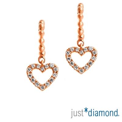 Just Diamond 18K玫瑰金鑽石耳環-專屬愛情