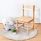 Bernice-泰迪全實木兒童遊戲椅/椅凳/矮凳(單張)-免組裝-30x32x60cm