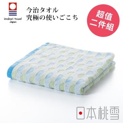 日本桃雪今治水波紋毛巾超值兩件組(藍綠草原)