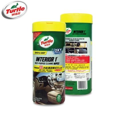 《Turtle Wax》美國龜牌 汽車內裝清潔擦拭巾25張 T648
